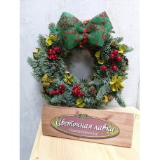 "Wreath ""Christmas5"""