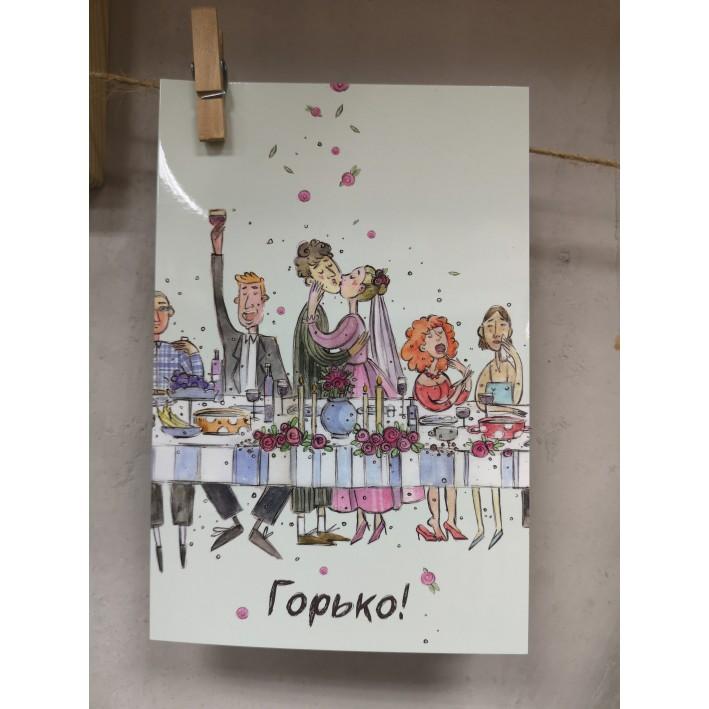 """Postcard """"Gorky"""""""