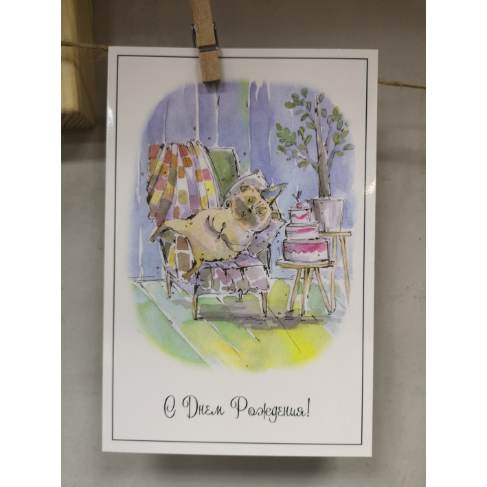 "Postcard ""Happy Birthday"" 1"