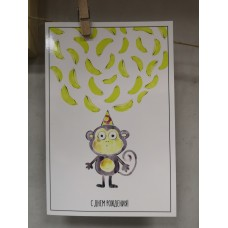 "Postcard ""Happy Birthday"" 2"