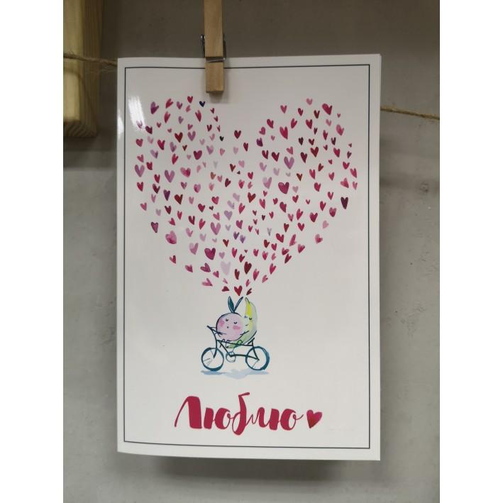 "Postcard ""Love"""