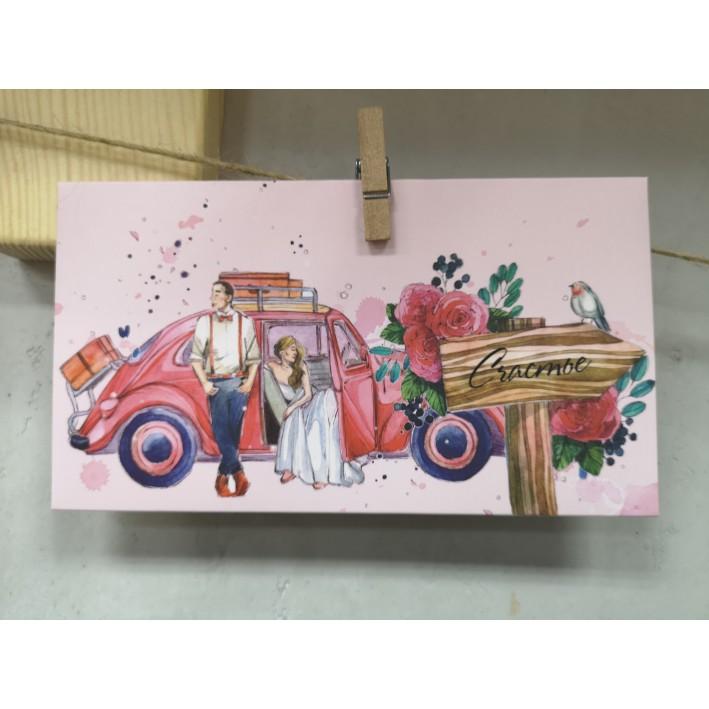 "Postcard envelope ""Happiness"""