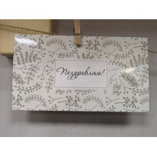 "Postcard envelope ""Congratulations"""