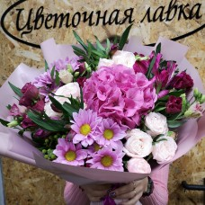 "Bouquet ""Best wishes"""