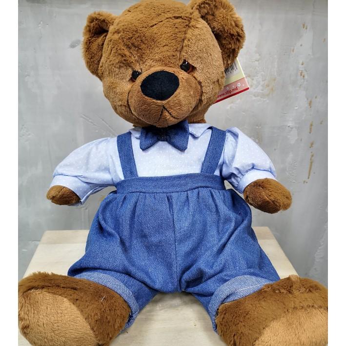 Henry Bear 35cm