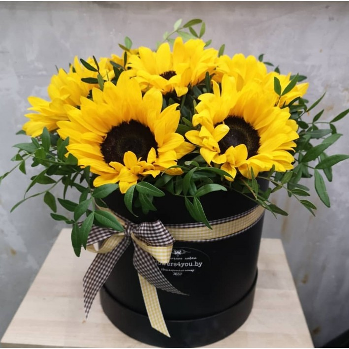 "Box ""Sunflower"""