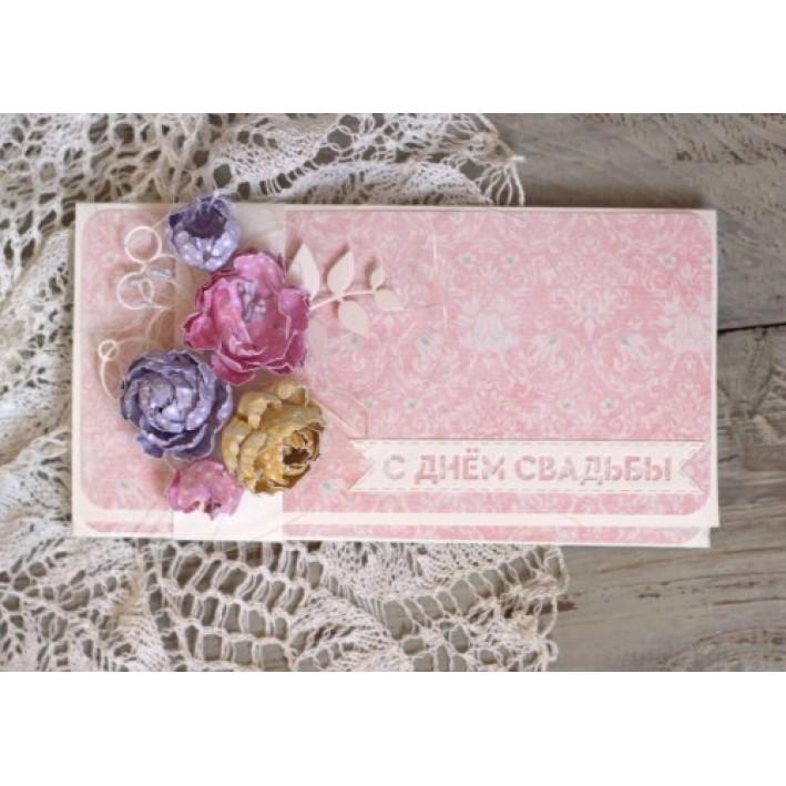 Envelope gift 2